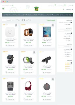 صفحة تصنيف المنتجات